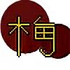 B0X-0F-SiN's avatar