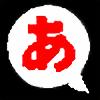 B-TenShi's avatar