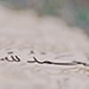 BA3WASH's avatar