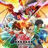 Bakuganbat765747's avatar