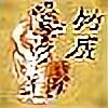 bambootiger's avatar