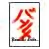 BanchiArts's avatar