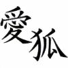 Banderi's avatar