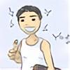 bannog-man's avatar