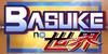 Basuke-no-Sekai