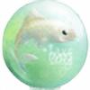 batang-alien's avatar