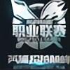 be-rused's avatar