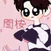 BeanieDonsaeng's avatar