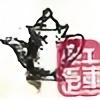 Bellmanart's avatar