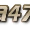 Benjamma47's avatar