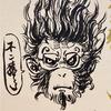 BerMonkey's avatar