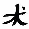beshur's avatar