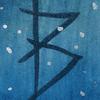 bexart0731's avatar