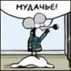 BHAAD's avatar