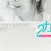 bian-2's avatar