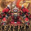 BigBenkei15's avatar