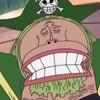 bigboy1199's avatar