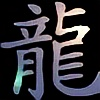BigN-zonefan1's avatar