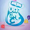 BintShr3an's avatar