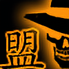 Blackninjan's avatar