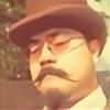 BluDrgn426's avatar