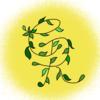 Blumencress's avatar