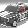 blyatmobilreactor4's avatar