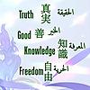bmwz4y's avatar