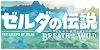 breathofthewild-FC's avatar