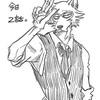brinana04's avatar