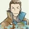 BritishCosplayer's avatar