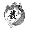 brokenstring90's avatar