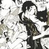 Bubbles-Fan's avatar