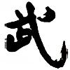bues's avatar
