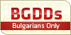 Bulgaria-DD's avatar