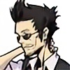 burtgummer17's avatar