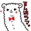 C2ndy2c1d's avatar