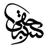 calligrafer's avatar