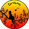 CarolineAR3's avatar