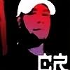CaseyR1226's avatar