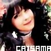 Cat-sama's avatar