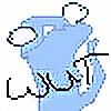 CCBeara's avatar