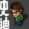 cdick001's avatar