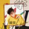 ChanHyukRu's avatar