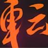 ChappyStrike's avatar