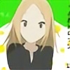 Chelle7995's avatar