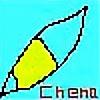 Chena-BrightEyes's avatar