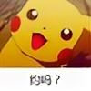 chenmoge's avatar