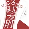 CherryDesire's avatar