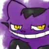 CheshandAcefakemon's avatar